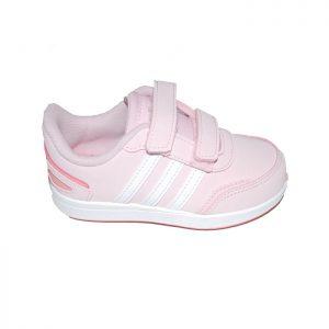 Παπούτσι αθλητικό ροζ λευκό