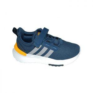 Παπούτσι αθλητικό μπλε κίτρινο